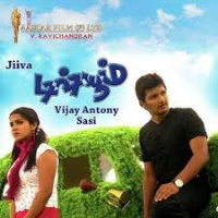 Tamil Mp3 Songs Tamil Free Mp3 Songs Download Tamil Full Mp3 Songs Free Download blogger.com